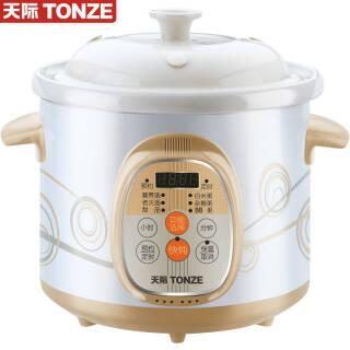 天际(TONZE)电炖锅2L 煮粥煲汤 全自动家用DGD20-20AWD 88.9元