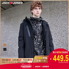 ¥389.5 JackJones 男装休闲连帽潮流运动夹克