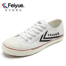 ¥59 feiyue/飞跃低帮帆布鞋男经典平底板鞋