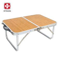 ¥7.9 悦来客栈 便携式户外野营加厚型折叠桌