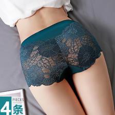 ¥24.9 3条 内裤女纯棉裆蕾丝三角裤