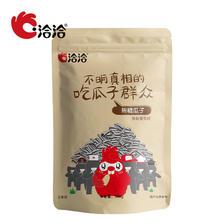 ¥29.9 17日10点: ChaCheer 焦糖/山核桃味葵花籽 500g*4袋