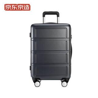 京造 6941257421252 磨砂纯PC拉杆箱20英寸+凑单品 172元