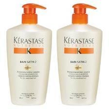 【补货】Kérastase 卡诗 恒养滋护洗发水2号 500ml×2瓶
