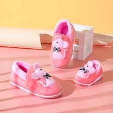 冬季款男童女童棉鞋!保暖亲子鞋 ¥16