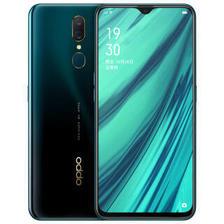 OPPO A9 智能手机 6GB 128GB 云母绿 1699元