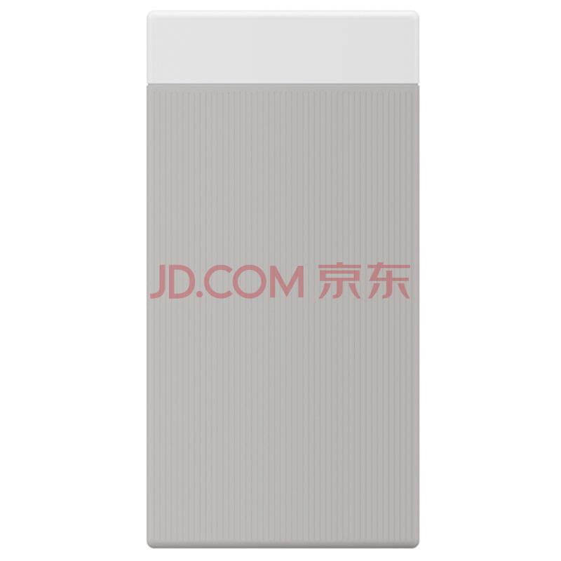 ¥99 smartisan 锤子科技 快充移动电源 10000mAh