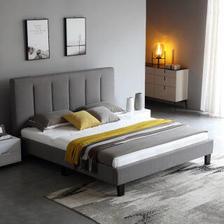 A家家具 DA0173 现代简约软包双人床 1.8米 999元