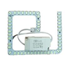 Dmail 德迈 LED改造灯板 吸顶灯灯管 24w 白 2.9元包邮