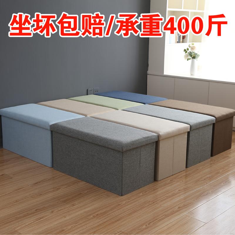 收纳凳可坐储物凳多功能换鞋凳长方形小沙发凳子家用椅收纳箱神器  券后15.8元