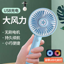 usb手持小风扇迷你学生宿舍床上静音随身便携式充电手拿电风扇小型办公室