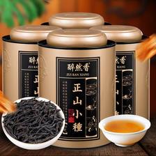 武夷特级正山小种红茶罐装150g ¥7