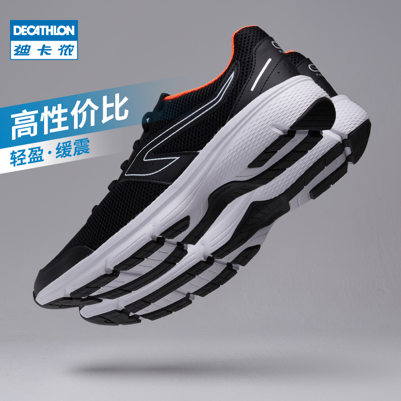 迪卡侬(DECATHLON) ekiden one plus 男款跑步鞋 99.9元