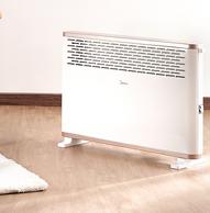 4.9分 防水+倾倒断电:Midea 美的 取暖器 HDY20K 券后179元包邮