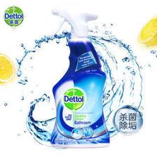 滴露(Dettol) 浴室清洁喷雾 去除污垢皂垢 500ml *3件 43.57元(合14.52元/件)