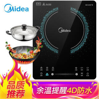 美的(Midea) C21-WH2106 电磁炉 219元