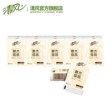 京东PLUS会员:清风 原木手帕纸 3层*10包 1.1元包邮(需用券) ¥1