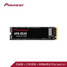 Pioneer 先锋 M.2 NVMe 2280 SSD固态硬盘 256GB 199元