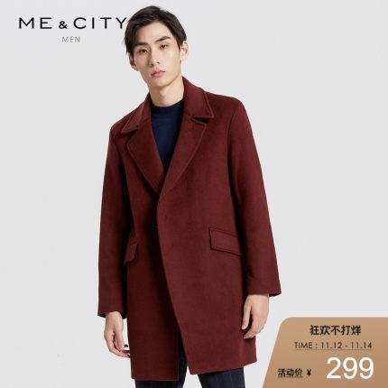 商场同款,78%羊毛:MECITY 男士 中长款保暖大衣 299元包邮(吊牌价2199元)