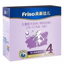 苏宁易购 Friso 美素佳儿 金装 婴幼儿配方奶粉 4段 1200g *2件 358元包邮(合179
