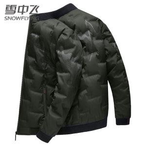 雪中飞 男士 19新款 时尚棒球领羽绒服 199元焕新价 平常499元