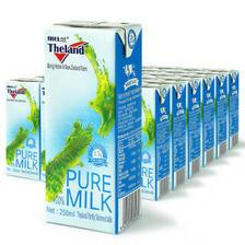 新西兰进口牛奶 纽仕兰 3.5g蛋白质部分脱脂牛奶 250ml*24 整箱装纯牛奶 60.41元