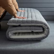 蔲伊·布阁家纺 乳胶有氧纤维榻榻米床垫 90*200cm*10 148元包邮