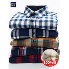 大牌同款 男酵素水洗棉 方格长袖衬衫 49元包邮