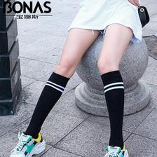 宝娜斯 日系长筒袜子3双 ¥10