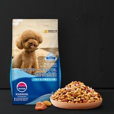 疯狂的小狗狗粮小型幼犬成犬粮通用型 券后41.5元