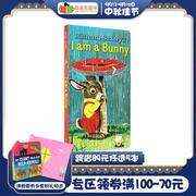 《I Am a Bunny》我是一只小兔子 英文原版绘本(纸板书) 6元包邮(需用券)'