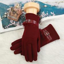 ¥19.9 真卓好 秋冬款双皮带扣毛边手套