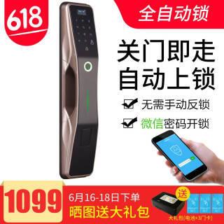sin&mi全自动智能锁指纹锁智能门锁密码手机app微信密码远程开(关门自动反锁+活体半导体+微信开锁)  券后1074元