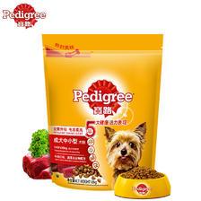 宝路官方狗粮 泰迪比熊柯基中小型成犬专用犬粮牛肉味通用型1.8kg  券后28元