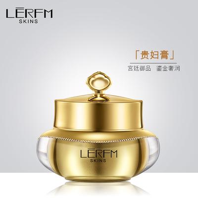 李家琦推荐贵妇膏神仙膏正品素颜霜 券后19.9元