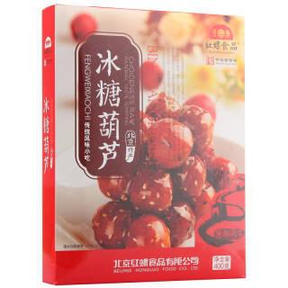 红螺 冰糖葫芦 400g *3件 55.65元(合18.55元/件)