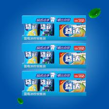 益达无糖口香糖40粒*6瓶 券后¥45.9