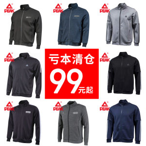 清仓特价 匹克 男士运动外套/夹克/棉服 20款可选 89元包邮