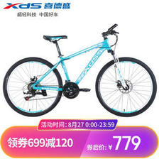 XDS 喜德盛 旭日300A 24速自行车17寸山地车 779元