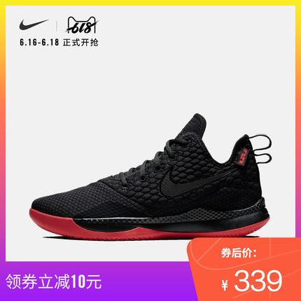 21日0点、历史低价、双11预售: NIKE 耐克 LEBRON WITNESS III EP AO4432 男子篮球鞋 309元包邮(需定金)