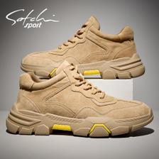 satchi 沙驰 19新款男士工装靴 139元包邮