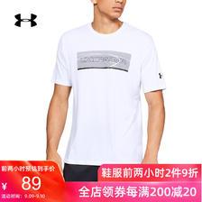 9日0点: Under Armour 安德玛 Baseline 1326712 短袖T恤 低至89元