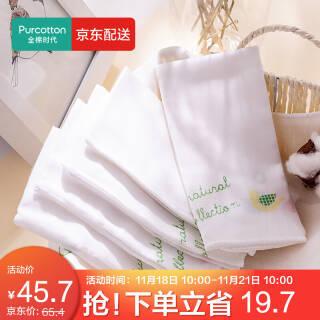 全棉时代 口水巾 婴儿手帕 新生儿宝宝纯棉擦巾围嘴用品 卡通纱布小手帕3条/袋*3 45.7元
