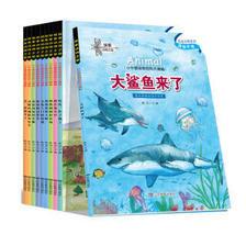 《小牛顿动物百科大揭秘》(套装全10册) 11.8元