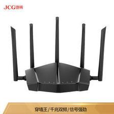JCG 捷稀 JHR-AC845 1200M 无线路由器 299元