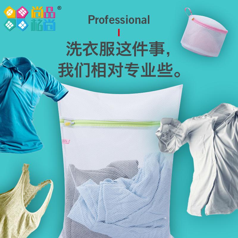 洗衣袋护洗袋细网袋护洗袋洗衣服网袋文胸袋  券后1.8元
