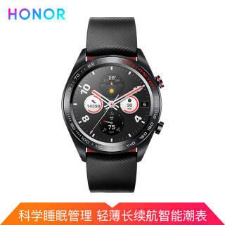 Honor 荣耀 Honor Watch Magic 智能手表 699元