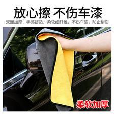 毛毛雨 洗车毛巾 30*30cm 3条装 *2件 5.8元(需用券,合2.9元/件) ¥6