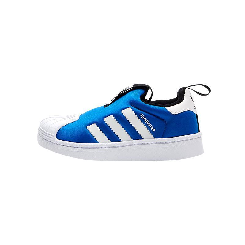 20日0点、低过618: adidas SUPERSTAR 儿童休闲鞋 *2件 369元包邮(合184.5元/件)
