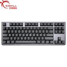 历史低价: G.SKILL 芝奇 KM360 机械键盘 有线 办公 239.2元包邮
